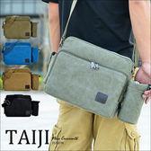 多口袋側背包【NXA1092B】街頭風格‧素面簡約可拆式水壺袋高機能側背包‧五色
