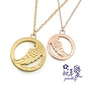 《 SilverFly銀火蟲銀飾 》秋草愛-純銀刻字對鍊-邱比特羽翼(深刻)男女對鍊
