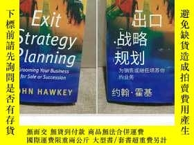 二手書博民逛書店COwI Exit Strategy Planning Grooming罕見Your Business f