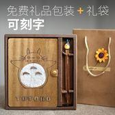 創意diy定制浪漫韓國生日禮物送女生閨蜜男友友情特別實用小清新情人節禮物