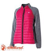 【Wildland 荒野 女RE羽絨拼接保暖外套《桃紅色》】0A52993/防潑水/抗靜電/輕鵝絨★滿額送