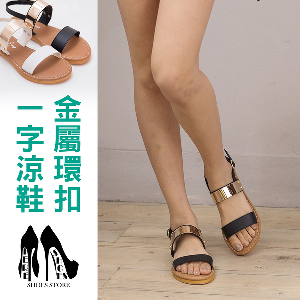 [Here Shoes]2色 皮革質感 金屬寬字涼鞋 後環扣超低跟粗跟涼鞋 個性女孩必備 ◆MIT台灣製─KT2500