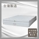【多瓦娜】ADB-頂級竹炭四線獨立筒床墊/雙人加大6尺-150-10-C