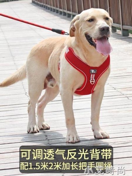 狗狗牽引繩大狗胸背帶金毛拉布拉多中型大型犬狗錬子遛狗繩背心式 小艾新品