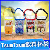 迪士尼 Tsum Tsum 飲料杯袋 冰霸杯可用杯袋 飲料袋 杯袋 購物袋 環保飲料提袋 隨行杯杯袋