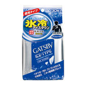 GATSBY體用抗菌濕巾極凍冰橙超值包30張【愛買】