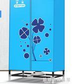 幹衣機家用大功率哄烘幹機超靜音速幹衣除螨殺菌器省電小型烘衣柜QM  維娜斯精品屋