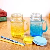梅森杯梅森杯冷飲杯玻璃漸變彩色公雞杯夏日果汁飲料杯酸奶帶蓋帶把吸管 玩趣3C