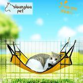 貓咪吊床 透氣的貓吊床 貓籠吊床 寵物貓咪吊床窩【全館免運】JY