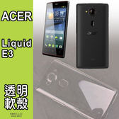 E68精品館 透明 軟殼 ACER 宏�� Liquid E3 保護套 清水套 手機套 手機殼 矽膠套 E380 隱形