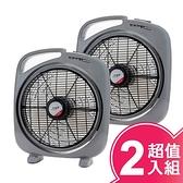 超值2入組【友情牌】10吋手提涼風扇 KB-1082