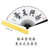 扇子辮哥哥壽與天齊10寸宣紙折扇 叮噹百貨