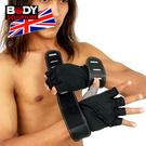 運動手套【BODY SCULPTURE】強化運動手套.半指手套.露指手套.健身手套護具.運動防護推薦