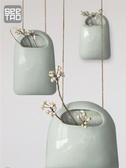 垂吊花器陶瓷工藝套裝創意壁飾吊掛花盆壁掛牆飾日式插花裝飾掛飾ATF 沸點奇跡