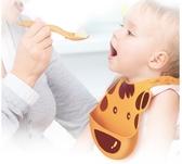 寶寶吃飯圍兜食飯兜防水嬰兒童小孩硅膠圍嘴超軟喂飯衣兜免洗促銷好物