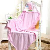嬰兒抱被薄款新生兒包毯雙層布寶寶包被多功能睡袋襁褓包巾 全館滿千89折