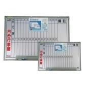 成功   020300  月份行事曆白板尺寸 (長90 X 寬60cm)