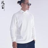 大尺碼T恤 中國風T恤男 長袖寬鬆高領男士休閒V領體恤 漢服凈色復古潮牌-快速出貨