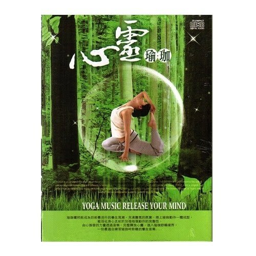 心靈瑜珈 合輯CD (雙片裝) YOGA NEW AGE 養生風潮 法國廠牌Origi