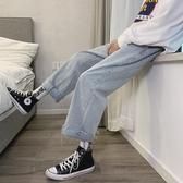 褲子男秋季牛仔褲寬鬆直筒墜感闊腿褲韓版潮流百搭休閒褲長褲 嬌糖小屋