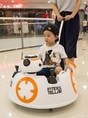 兒童電動車 兒童車電動四輪搖搖車遙控車寶寶兒車小孩玩具汽車可坐人摩托車【快速出貨】