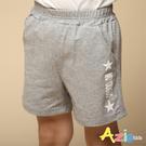星星字母印花,運動短褲