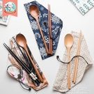 全館免運 創意木質日式和風筷子小木勺子三件套學生便攜式可愛餐具套裝家用 polygirl
