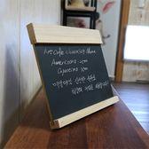 簡約實木臺式小黑板 創意可愛咖啡店鋪吧臺產品推廣板 家用留言板