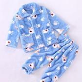 秋冬季加厚法蘭絨兒童睡衣女童男童珊瑚絨套裝小孩長袖寶寶家居服 滿天星