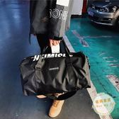 旅行包健身包男運動包短途輕便旅行包簡約出差旅游手提包女行李袋大容量