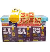 小兒利撒爾 晶明葉黃素42錠*3入+液態鈣10粒*2盒 加送魚油軟膠囊6粒【德芳保健藥妝】