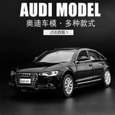 奧迪R8男孩玩具車模A8 A6L汽車模型擺件仿真合金玩具車奧迪車