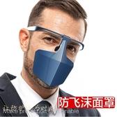 口罩面罩遮臉面罩防護隔離面罩防濺防飛沫口罩防病毒灰塵隔離面罩(聖誕新品)