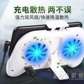 手機散熱器蘋果X華為vivo小米oppo三星6.2寸通用可調節角度  聖誕節歡樂購