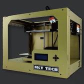 3D 列印印表機~天空科技SKY MAKER X1 ~單色單噴頭3D 印表機列印尺寸15c