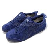Asics 復古慢跑鞋 Mexico 66 藍 全藍 Onitsuka Tiger OT 運動鞋 女鞋 亞瑟士【PUMP306】 D7G6L4949