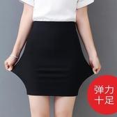 窄裙 短裙女夏半身裙白色包臀裙短款職業裙包裙彈力修身高腰黑色一步裙