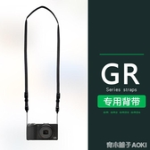 萬岡原裝背帶適用理光GR GRII GR2 GR3 GRD4相機專用掛繩背帶肩帶 青木鋪子