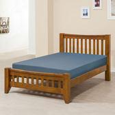 《YoStyle》里恩床架組-單人3.5尺(不含床墊) 單人床 床組 房間組 免運 專人配送