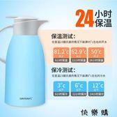 保溫瓶保溫水壺大容量暖壺歐式