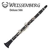 WEISSENBERG Deluxe566-黑檀木豎笛/18鍵/鍍銀按鍵/附琴盒/原廠公司貨