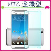 HTC 全機型 非滿版鋼化玻璃膜 Desire12 Pro U12 Plus play Ultra 9H硬度 螢幕保護貼 防刮鋼化膜