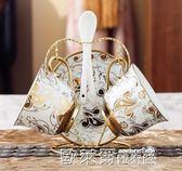 陶瓷杯 咖啡杯套裝套具創意歐式骨瓷陶瓷杯碟茶具茶杯家用馬克杯水杯子 歐萊爾藝術館