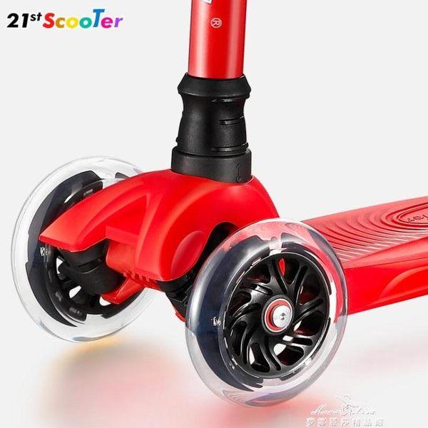 滑板車21st scooter兒童1-3-6小孩寶寶踏板滑滑車溜溜車四輪12歲 夢娜麗莎