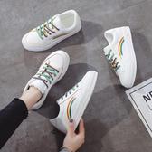 小白鞋女鞋新款鞋子女潮秋鞋學生休閒百搭平底彩虹鞋秋季板鞋 可然精品