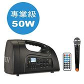TEV 肩帶式藍芽USB SD播放藍芽擴音器(手握式) TA220UL