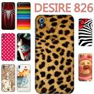 [Desire 826 手機殼] htc Desire 826 D826 d826y 軟殼 保護套 外殼