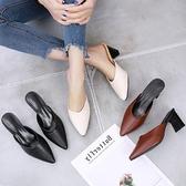 高跟涼鞋 試衣鞋高跟拖鞋2021春季新款粗跟尖頭包頭半韓版女士外穿百搭涼拖 百分百