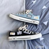 帆布鞋男低筒韓版潮流百搭休閒板鞋男夏季透氣網紅學生鞋子 【快速出貨】