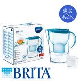 BRITA 馬利拉新花漾壺3.5L-純淨藍(共2芯)【愛買】